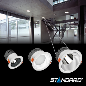Standard's Veloce LED Downlight
